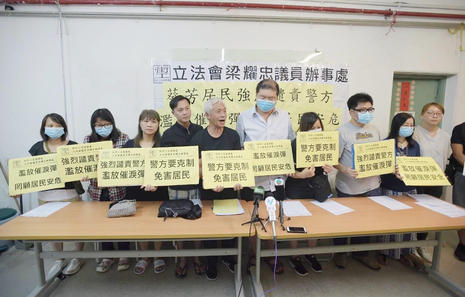 梁耀忠聯同一批葵芳邨居民召開記者會。