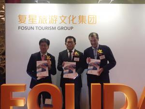 【1992】復星旅遊文化中期轉賺4.9億人幣 息7港仙