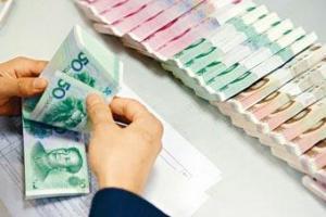 人民幣即期收市微升1點
