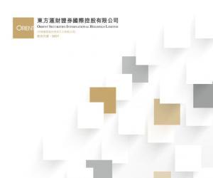 【8001】東方匯財證券配售協議失效