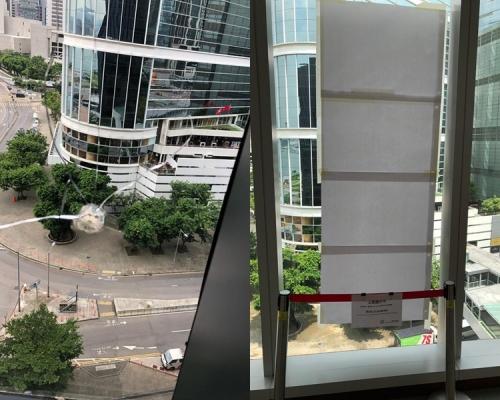 立會大樓3塊玻璃疑被射毀 秘書處:警已完成蒐證
