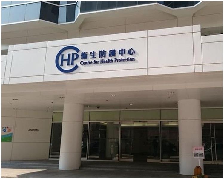 中心接獲通報,一名59歲北京女子感染H5N6。資料圖片