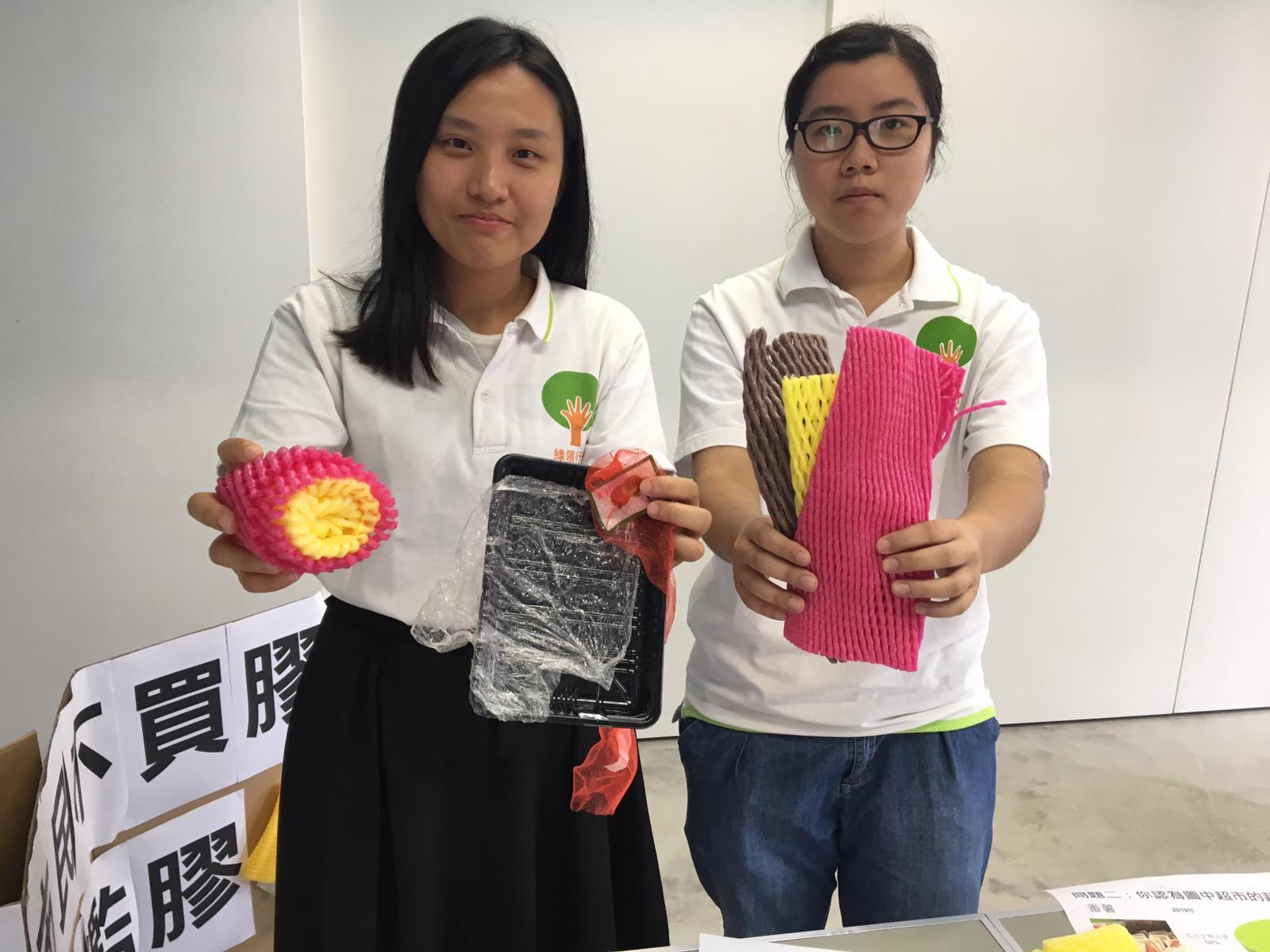 綠領行動認為超市應減少本地及即場包裝,設立無塑商品區。