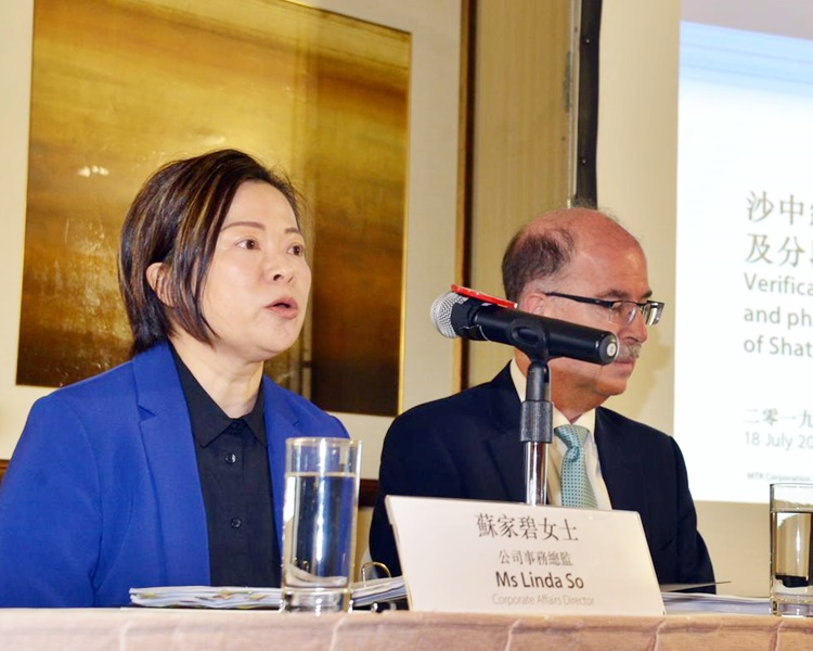 港鐵公司事務總監蘇家碧已向港鐵提出請辭。資料圖片
