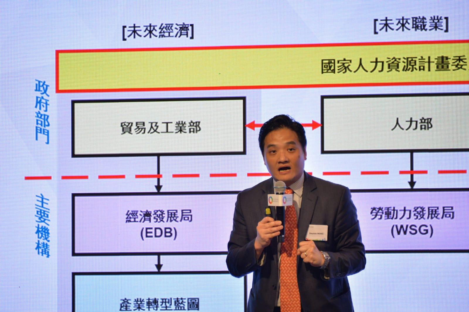 基金會副總幹事兼政策研究院主管黄元山