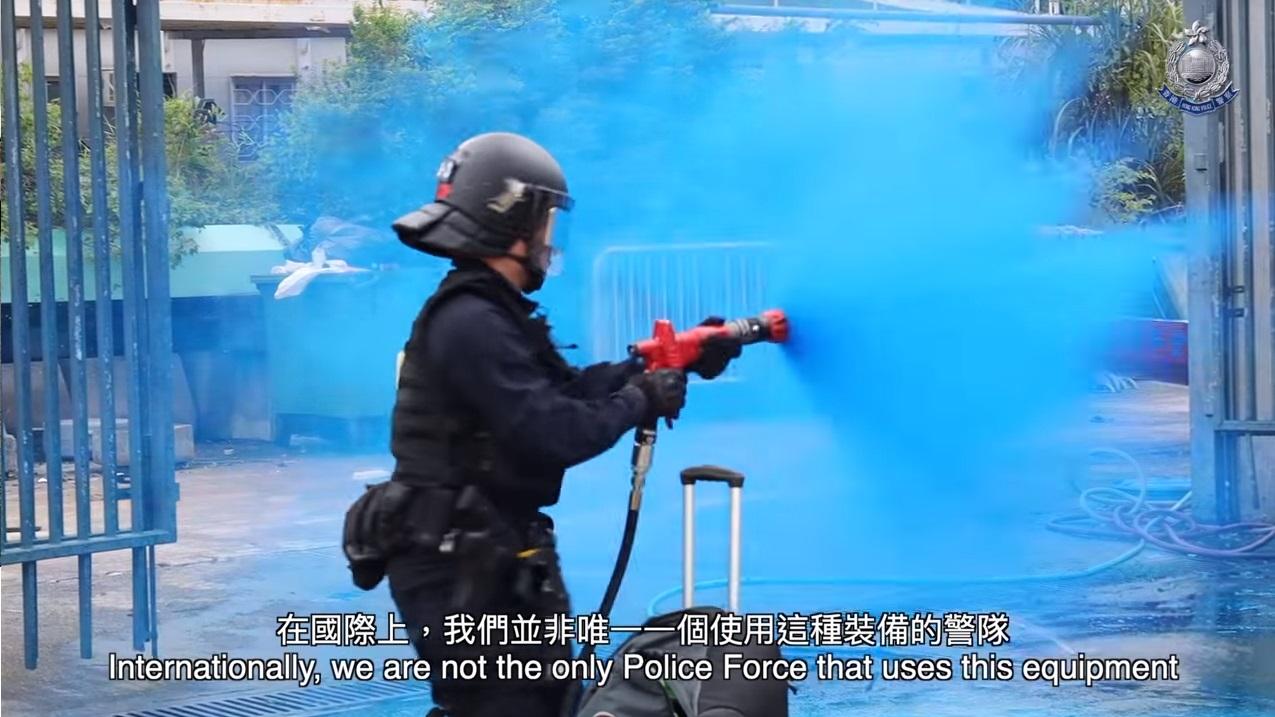 警方較早前預告可以出動顔色水處理大型示威。警察facebook