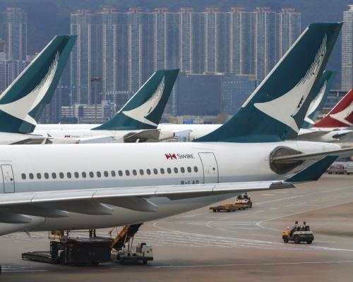 【逃犯條例】曾廣播「香港人加油」機師傳被炒 國泰證實已離職