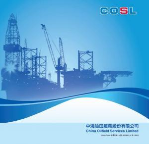 【2883】中海油服中期扭虧賺9.73億人幣 不派息