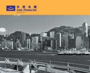 【662】亞洲金融中期多賺1.2倍 派息3.5仙