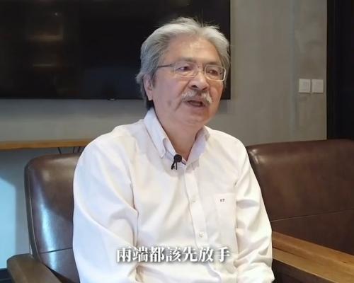 【逃犯條例】形容香港病得很重 曾俊華:只有真相才能讓香港重新上路
