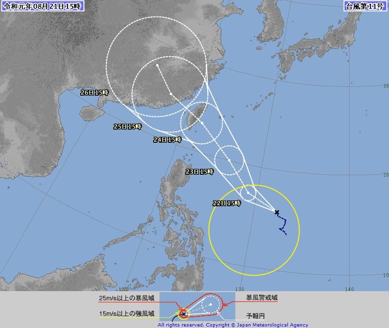 日本氣象廳預測風暴「白鹿」掠過台灣趨向福建。氣象廳