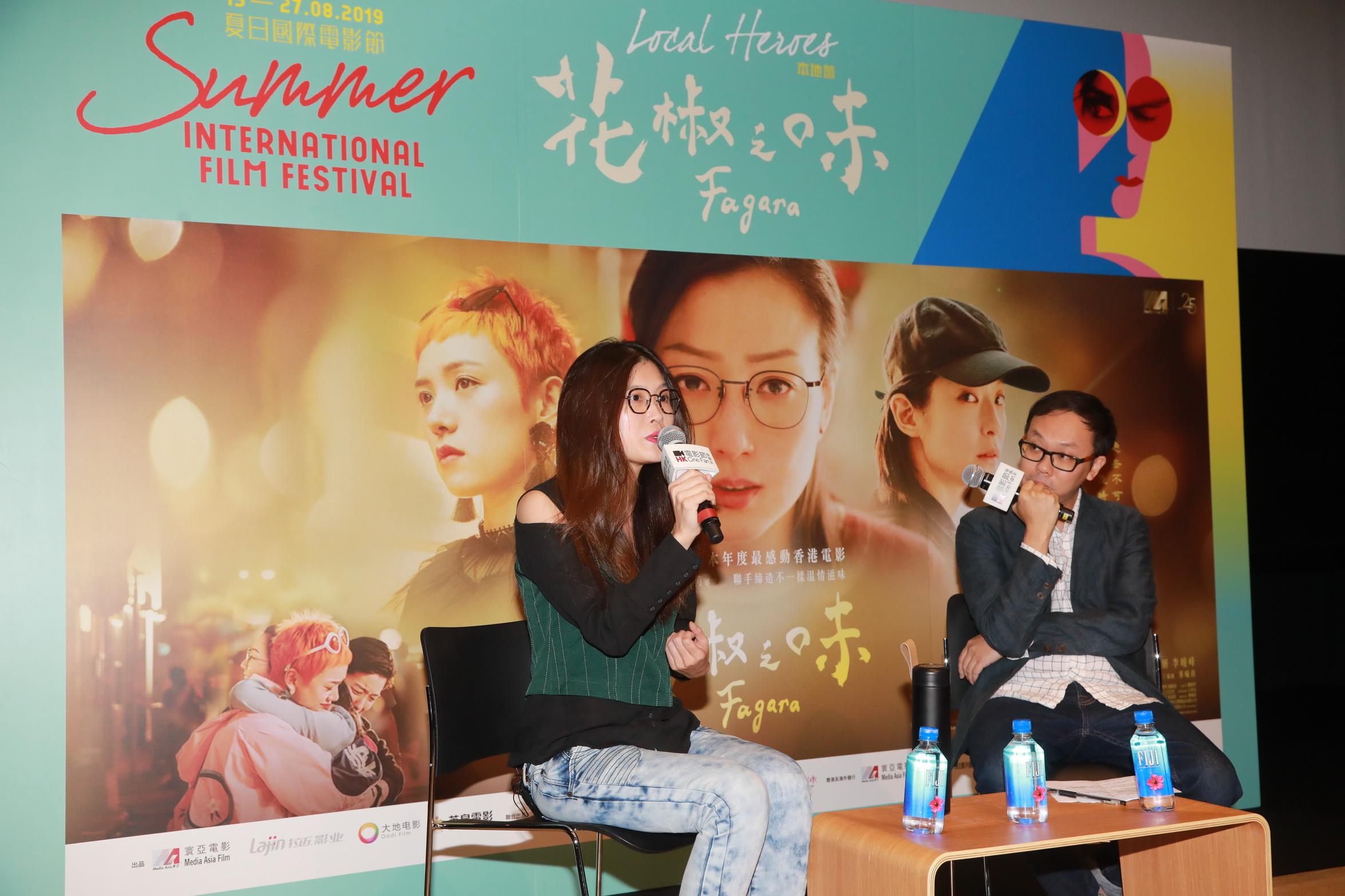 麥曦茵執導的新片《花椒之味》日前在香港國際夏日電影節期間放映。