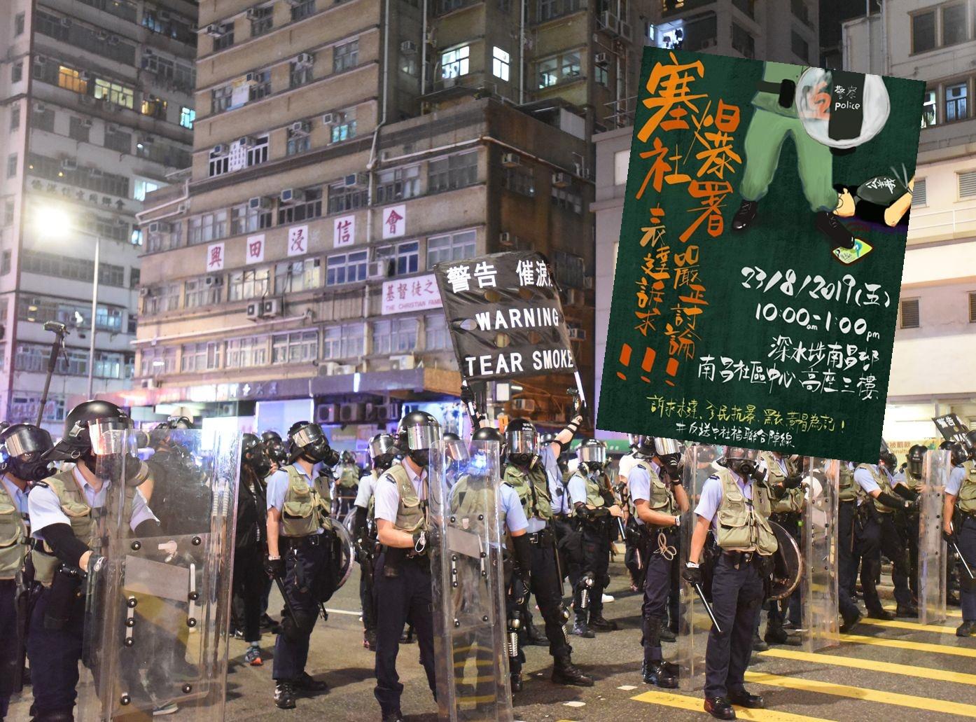 資料圖片/香港社會工作者總工會FB圖片