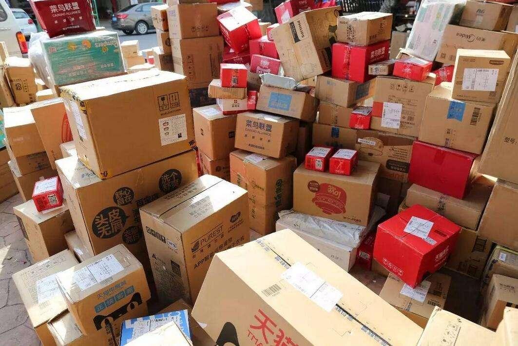9月15日至10月2日期間,所有寄往北京的郵件須經X光機安檢。網上圖片