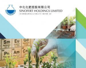 【297】中化化肥完成發行6億人幣超短期融資券