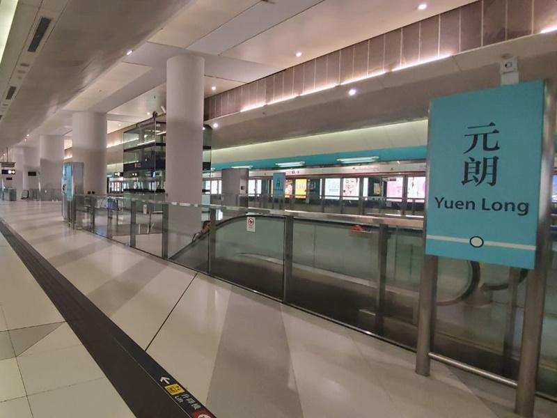 元朗站正常開放。