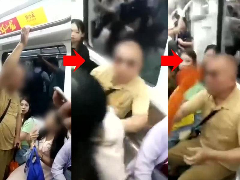 一名老漢要求年輕女乘客讓座,並強行將女孩從座位上擠開,更揮動雨傘做出要打人的動作。(網圖)