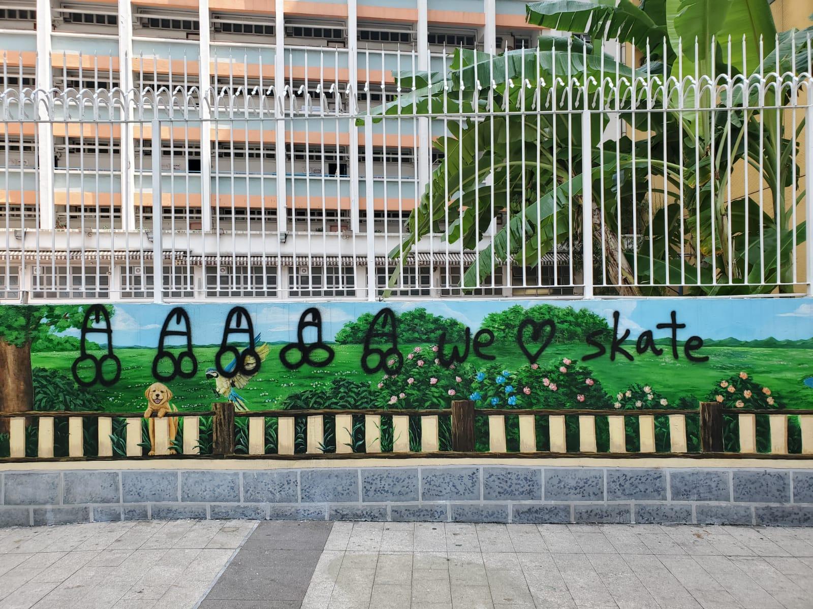 小學外牆被人噴黑色字塗鴉。 梁國峰攝