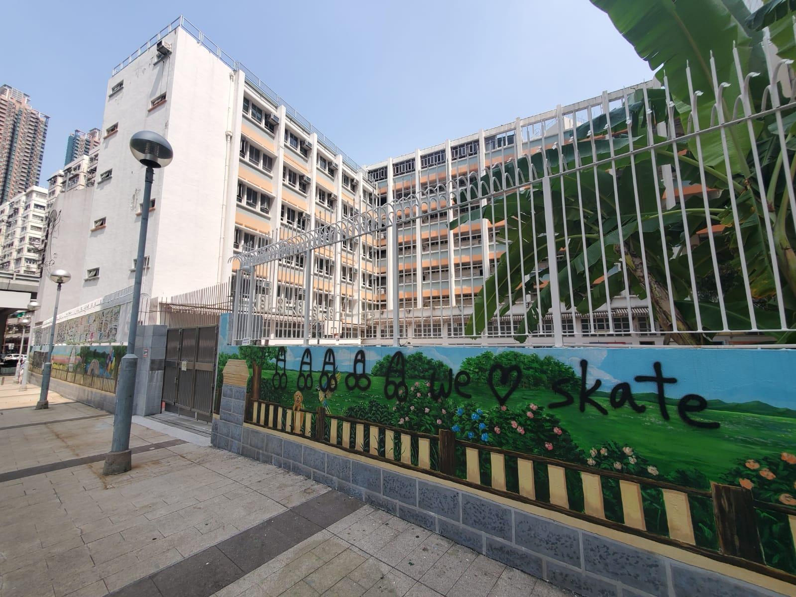 大角咀天主教小學外牆被人噴字塗鴉。 梁國峰攝