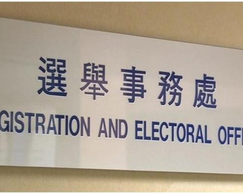 346宗選民登記電子申請失敗 選舉事務處籲市民檢查登記資料