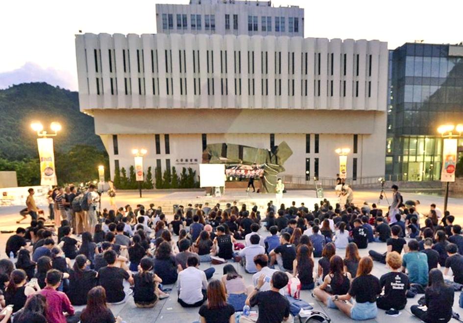 當日將於香港中文大學百萬大道舉行罷課集會。資料圖片