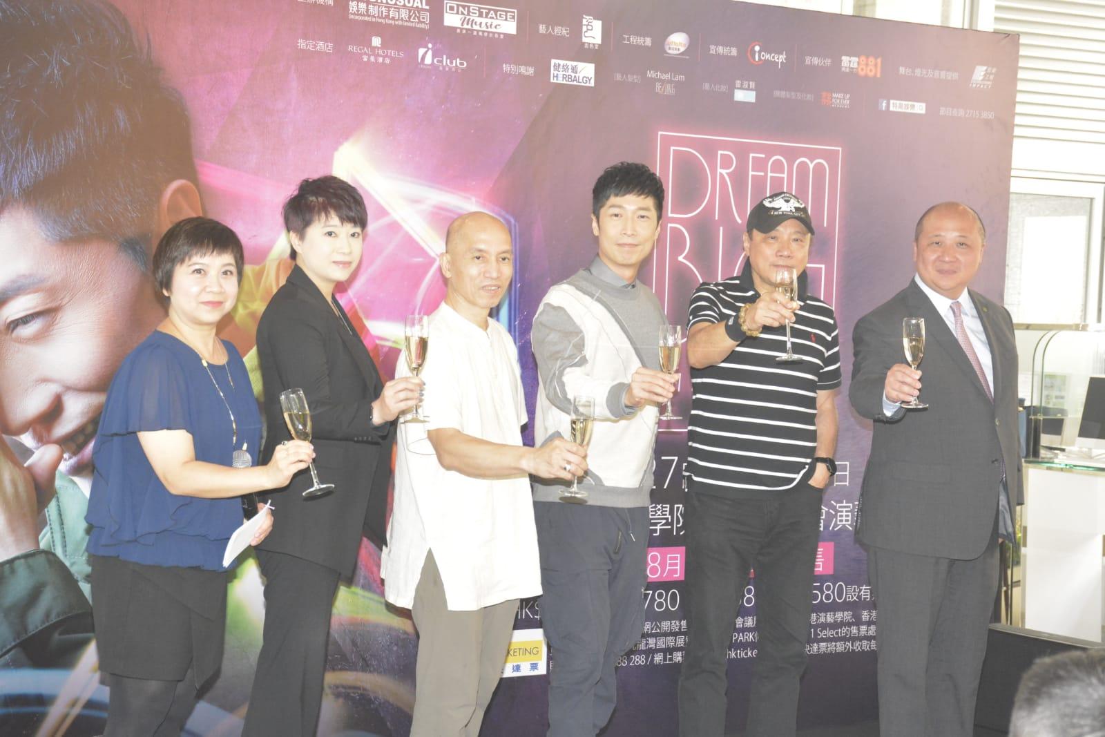 馬浚偉將於10月舉行演唱會。