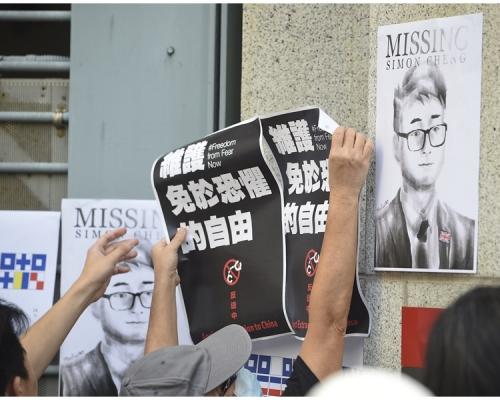 羅湖警方指鄭文傑因嫖妓遭行政拘留 家屬:公道自在人心