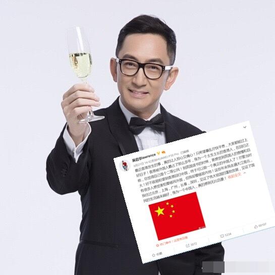 吳啟華微博發聲:身為一個中國人,真的感到無比自豪。