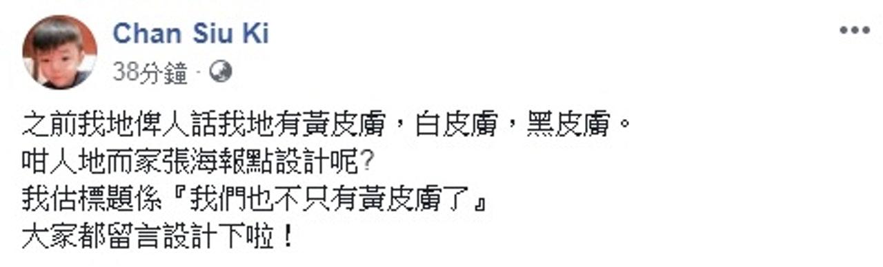 陳肇麒揶揄國足找歸化兵。網上圖片