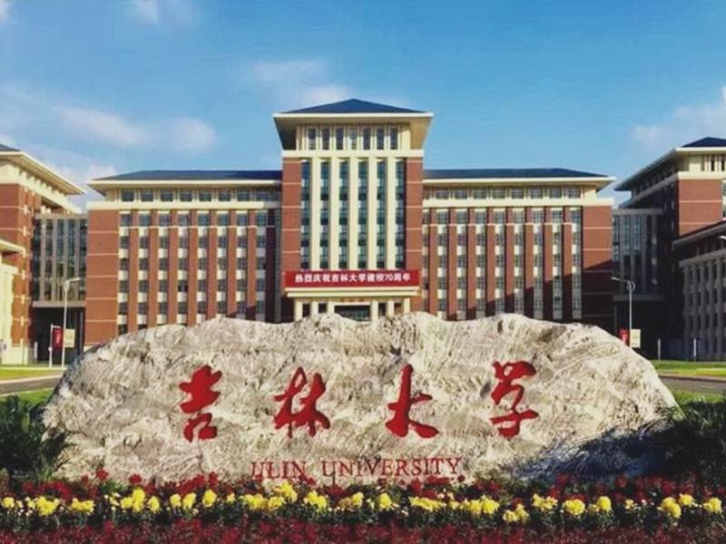 吉林大學南胡校區為外國留學生提供「褓姆式」服務。網圖