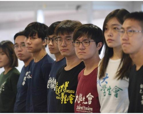 【逃犯條例】大專學界9月2日起罷課兩周 中大百萬大道舉行集會