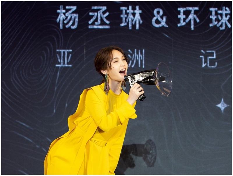 楊丞琳收招風耳迎接入行20年。網圖