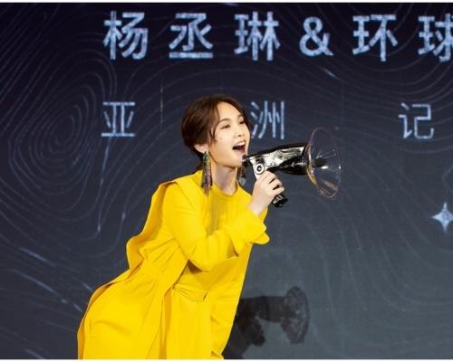 楊丞琳收招風耳迎接入行20年