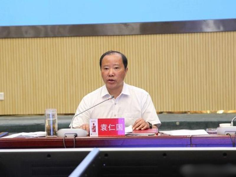 袁仁國今年5月被開除黨籍、開除公職,移交法辦。 網圖