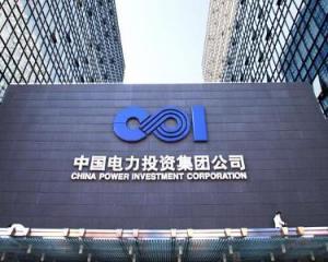 【2380】中國電力半年多賺61% 不派息