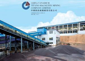 【893】中國鐵鈦受天災影響汶川礦場暫停營運