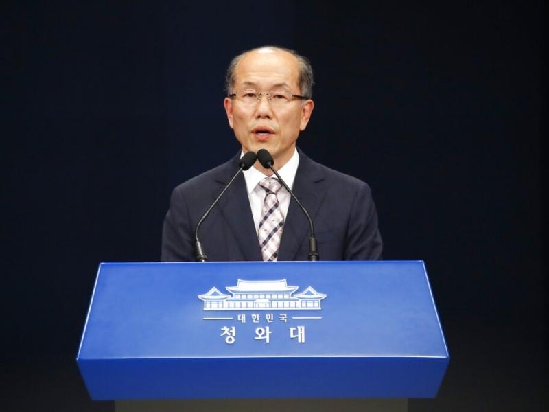 金有根指韓方認為續簽協定,不符合國家利益。AP