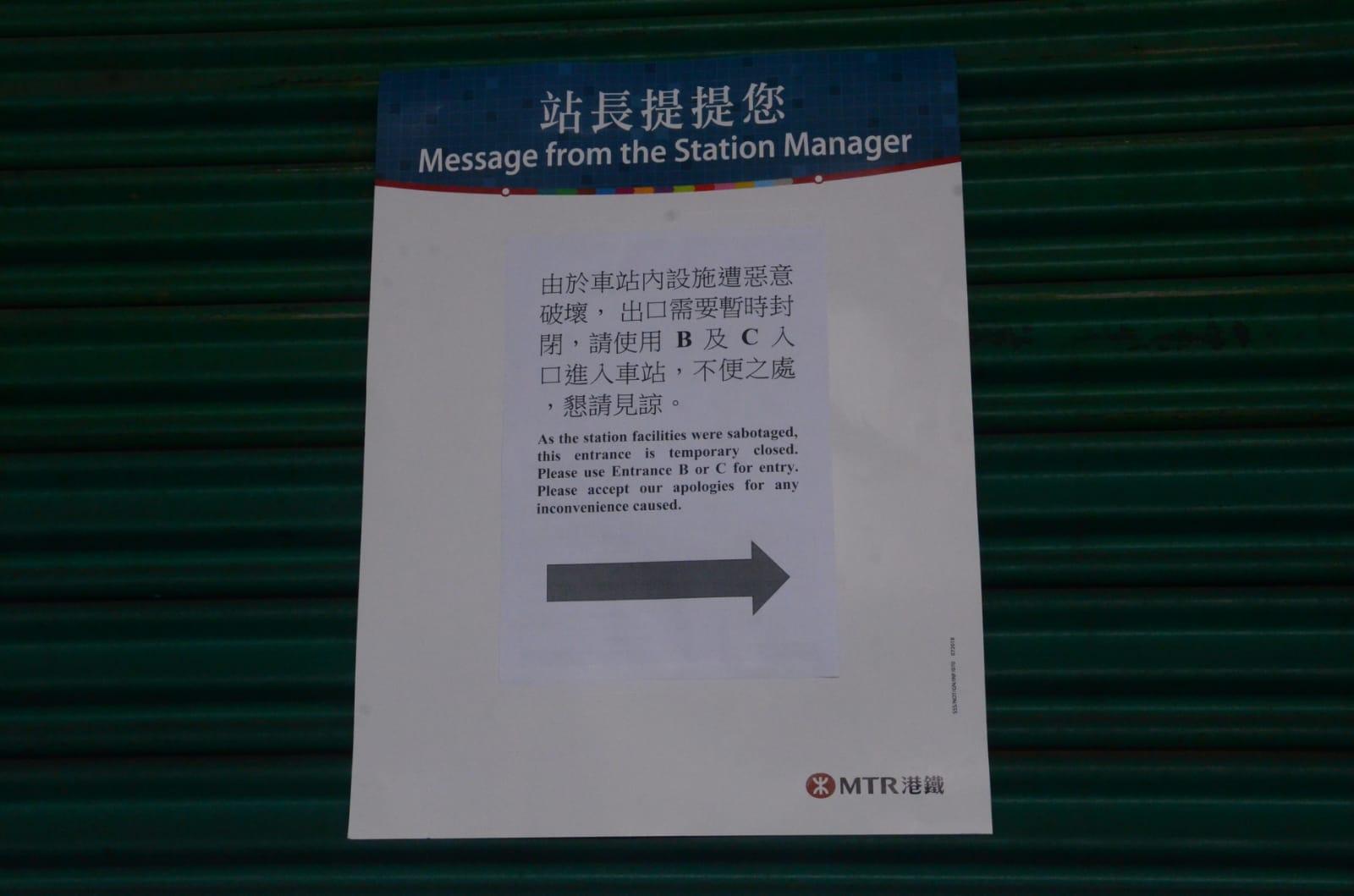 葵芳站的A及D出入口關閉。 蔡楚輝攝