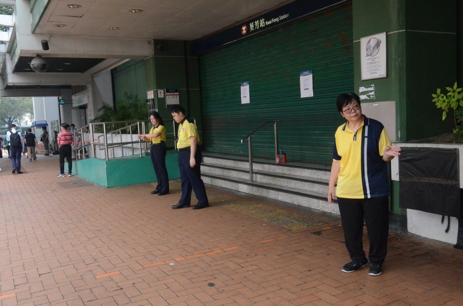今早葵芳站A及D出入口要關閉。