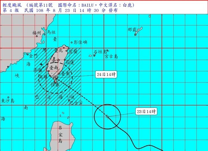 台灣氣象局網頁截圖