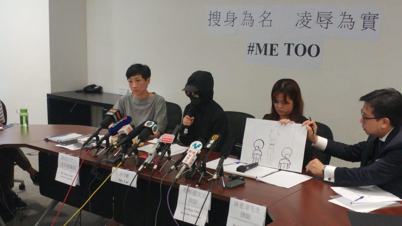 【逃犯條例】女示威者稱被迫脫光搜身 指女警以「享受」眼神上下打量
