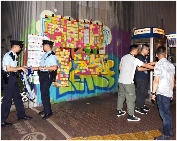 香港仔「連儂牆」早前疑遭人縱火。 資料圖片