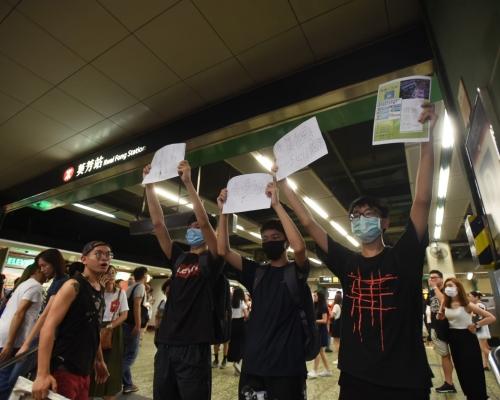 港鐵葵芳站今晚9時後關閉 荃灣線列車會「飛站」