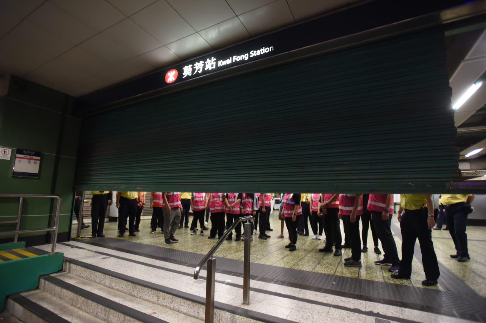 葵芳站全部出入口關閉。