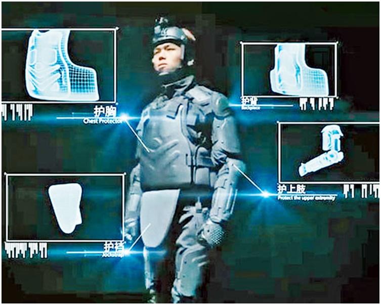 警隊新購的防暴護甲輕便且具靈活性。網上圖片