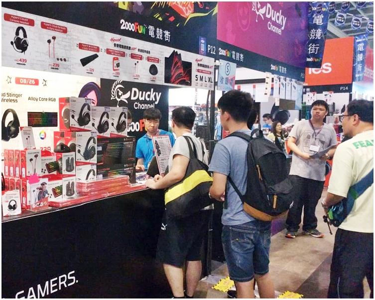 為刺激消費,多個展攤首日已作進取優惠。