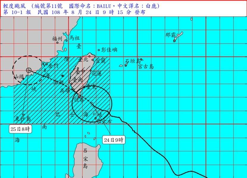 中央氣象局預計會在中午過後在恆春半島登陸。