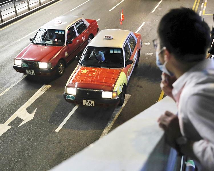 超過500輛的士掛上國旗,貼上海報,從筲箕灣、尖沙嘴出發,圍繞多條主要道路行駛。AP