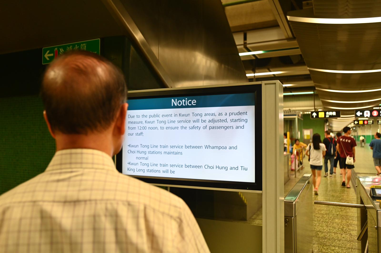 港鐵在站內發出告示。