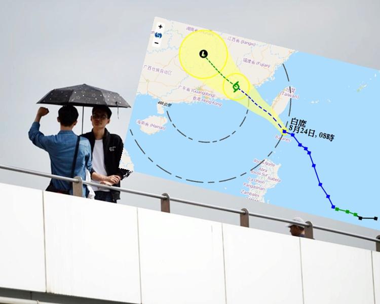 小圖:「白鹿」會在下午進入台灣海峽,並逐漸移向中國東南沿岸。天文台截圖